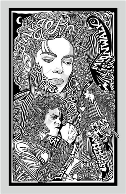 Popular Classic Singer Music Star Michael Jackson Canvas Print