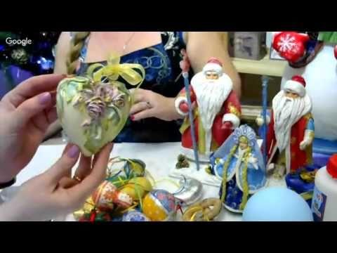 Елена Васько- Новогодние игрушки из ваты