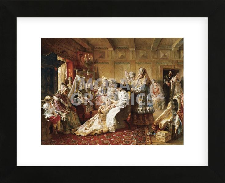 The Russian Bride's Attire, 1889 (Framed)