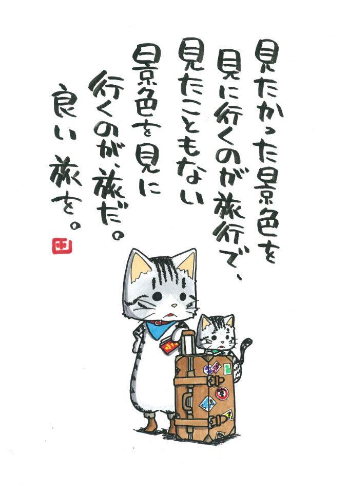渋温泉|ヤポンスキー こばやし画伯オフィシャルブログ「ヤポンスキーこばやし画伯のお絵描き日記」Powered by Ameba