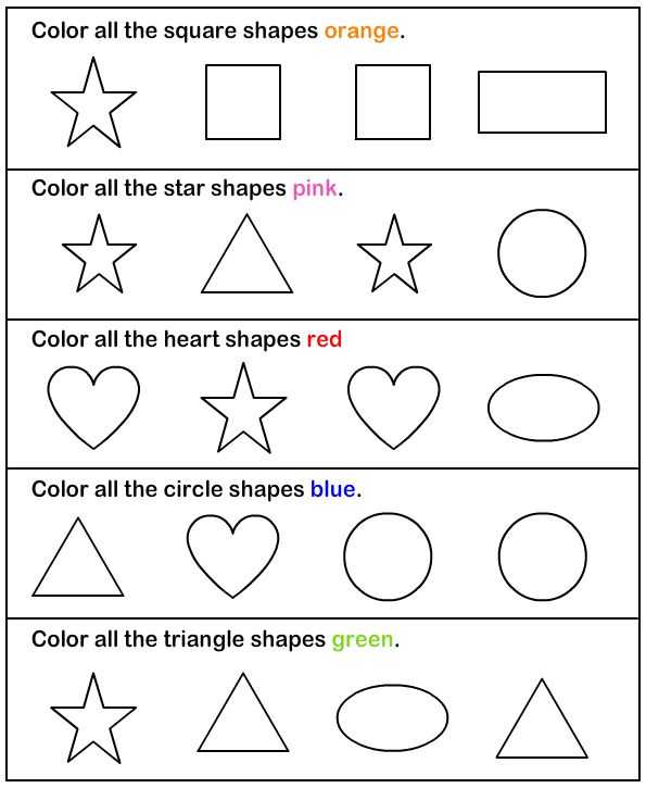 shapes math worksheets preschool worksheets - Learning Colors Worksheets For Preschoolers