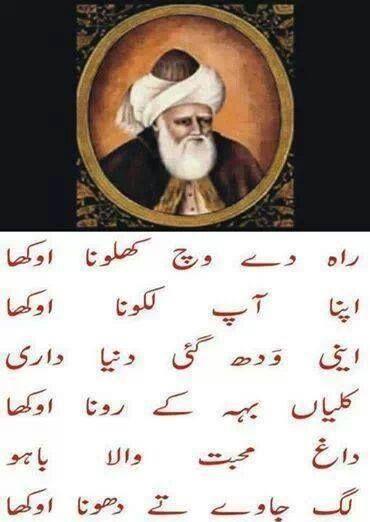 Punjabi Poetry - Punjabi Poetry added 9 new photos.