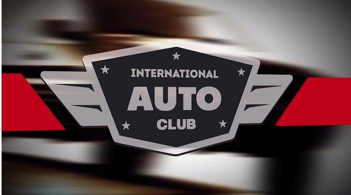 Это одно из крупнейших сообществ потребителей и бизнеса в России и странах СНГ, членство в котором дает множество привилегий. - International Auto Club