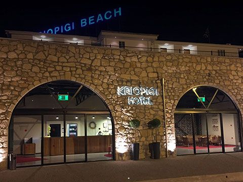 Hotel Kriopigi, #Kriopigi #Halkidiki #Greece