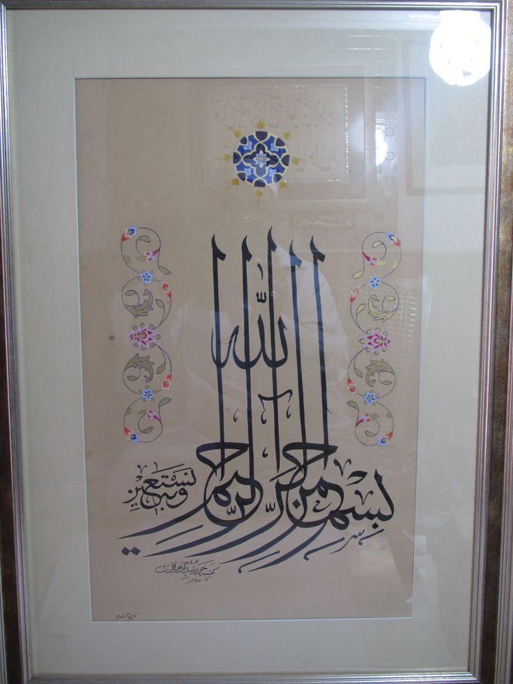 calligraphy by gohar qalam