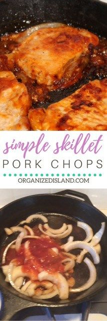 Looking for a simple skillet pork chops recipe? This stove top pork chop recipe is quick, easy and tasty! Perfect for a weeknight dinner!