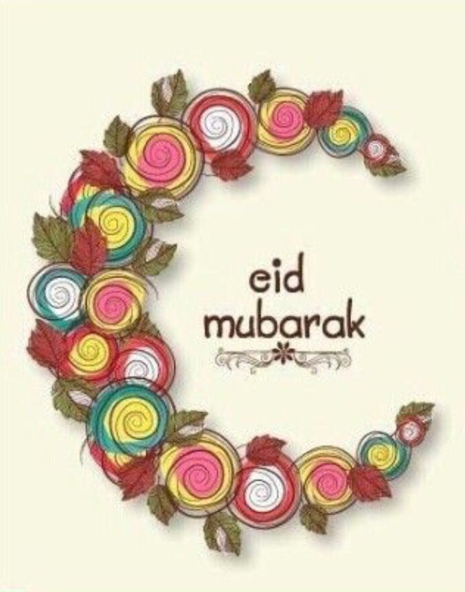 Eid Mubarak http://greatislamicquotes.com/ramadan-quotes-greetings-wishes/