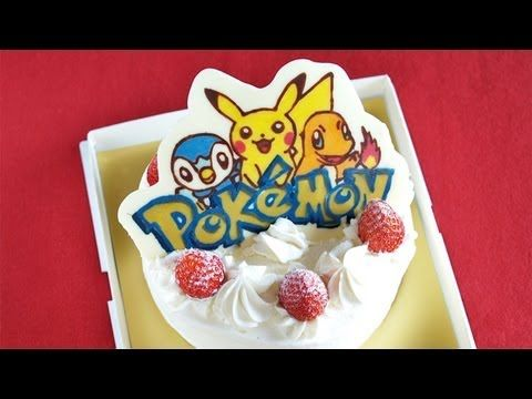 How to Make AMAZING Pokémon Chocolate (Pokemon Recipe) ポケモン キャラチョコの作り方...Ms. Ochi says you can use other designs to make this, too!
