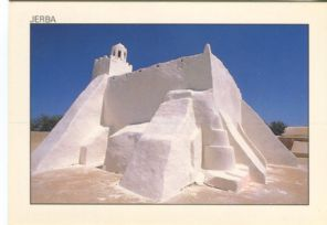 Tunisie Lumiere Postcard, Jerba, the fabulous architecture of the mosques, 097