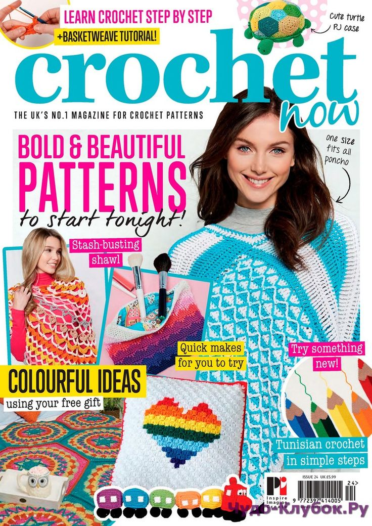 859 best crochet magazinesfree images on pinterest crafts diy crochet now 24 2018 fandeluxe Gallery