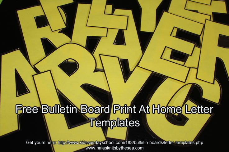 Free letter templates and other bulletin board goodies for Letters for bulletin boards templates