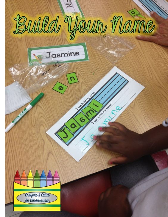 Preschool Classroom Name Ideas ~ Best ideas about kindergarten name tags on pinterest