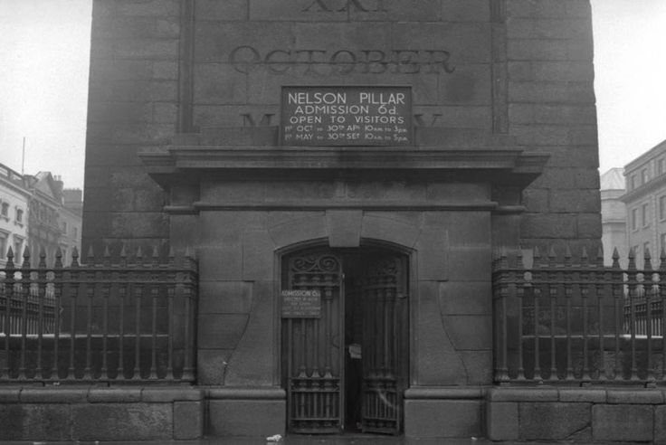 Entrance to the Pillar in O'Connell Street.