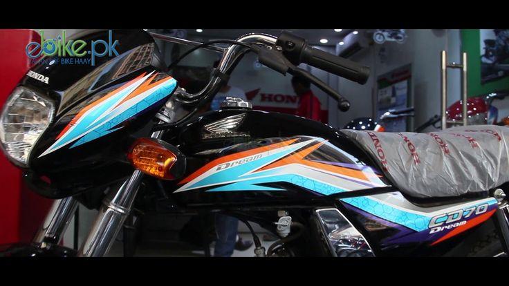 Atlas Honda CD 70 Dream 2018 Motorcycle Full Video Akbar Road Bike Marke...