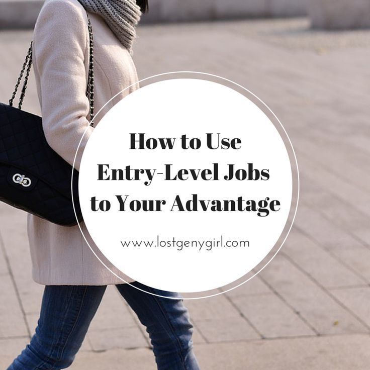 How to Use Entry-Level Jobs to Your Advantage