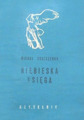 Okładka książki Niebieska księga