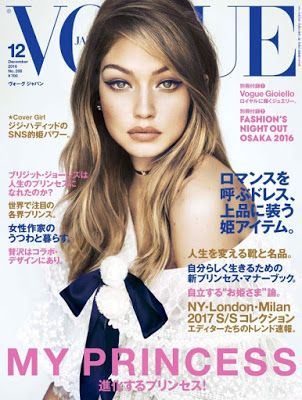 A day in the life of... Me: Gigi Is Sheer Perfection For Vogue Japan