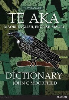 Māori Dictionaries - Te Whanake Māori Language Learning Resources