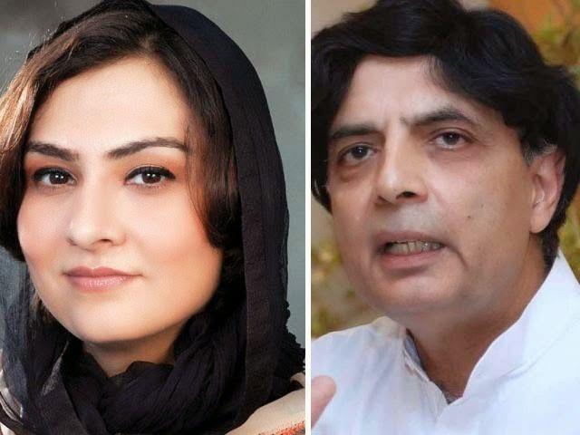 Islamabad4u: Chaudhry Nisar get sick ... Marvi Memon got fun!