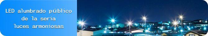 Sustentabilidade Energética Solar Termosolar e Eólica : Luminárias de Rua para Siatema Fotovoltaico Solar