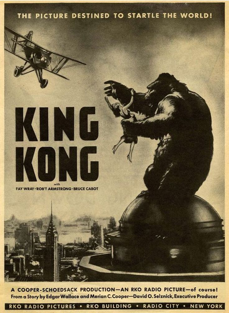 84 best king kong art images on pinterest. Black Bedroom Furniture Sets. Home Design Ideas