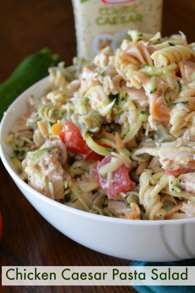 #Chicken Caesar Pasta Salad is super easy and scrumptious.  #Easy Chicken Caesar Pasta Salad