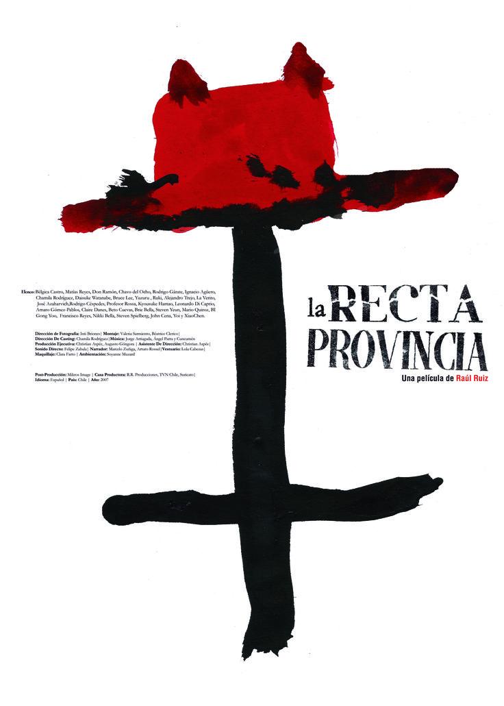 "Afiche ""La recta Provincia"" Técnica: Tinta China"