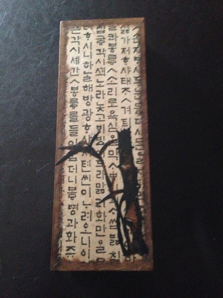 Korean paper box.