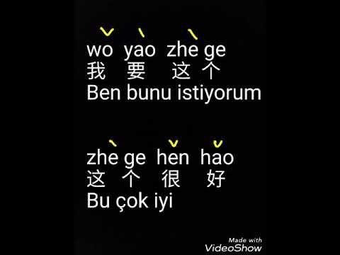 我要这个,这个很好! Learn Chinese with songs.
