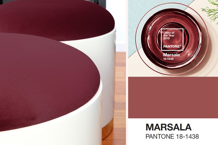 Stylish Club | Your home is invited  #stylishclub #2015luxurybrand #luxuryhomes #maisonobjet2015 #marsala #pantone #pantone2015 #coloroftheyear2015