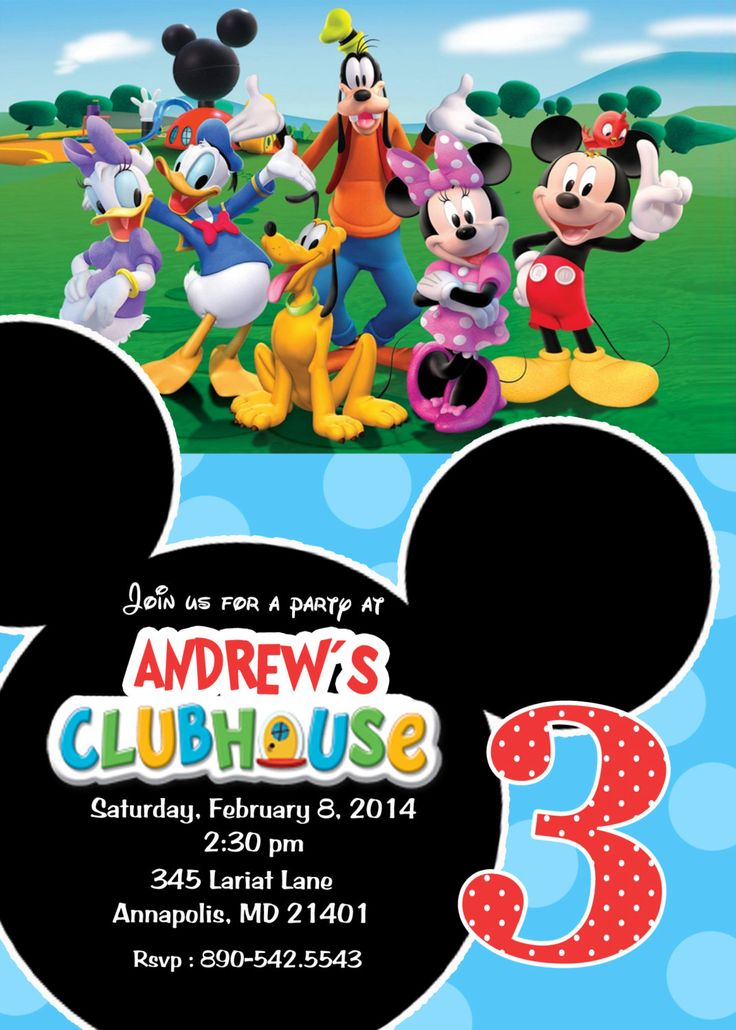 mickey mouse clubhouse 2nd birthday invitations Intoanysearchco