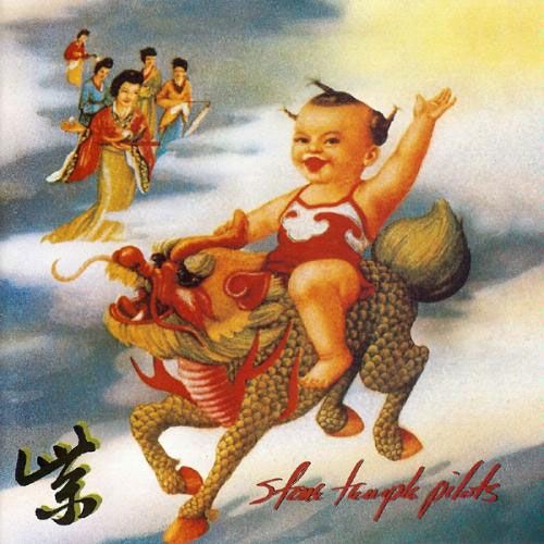 Get stone temple pilots free album at amazon - The combination of all this influences called stone temple pilots catch the interesting music album with Amazon coupon 10% to get stone temple pilots. Go for online purchase with Amazon coupon 10% to get save collection of huge bucks on stone temple pilots album.