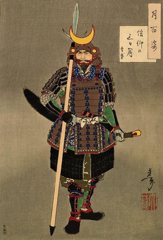 Japanese samurai warrior, general Yamanaka Yukimori by Yoshitoshi FINE ART PRINT, Japanese art prints, posters, paintings, woodblock prints