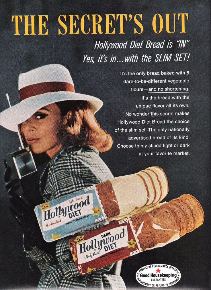 60 best images about Retro Weight Loss on Pinterest | My ...