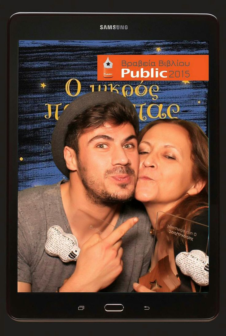 Οι νικητές των βραβείων κοινού που διοργάνωσαν τα Public, Άκης Πετρετζίκης και Ρένα Ρώσση-Ζαΐρη! #publicawards #psichogiosbooks