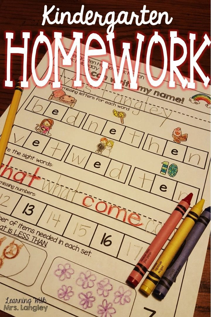 March Kindergarten homework can be used as a weekly packet to be done at home weekly or worked into your routine and sent home daily. It can even be used as morning work! Depending on your classroom management style this printable can be used in a number of different ways. Kids love these fun daily practice pages that cover number sense, sight words, phonics skills, and handwriting!