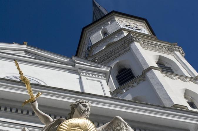 Small-Group Underground Vienna Tour: St Michael's Church Crypt and Michaelerplatz Excavation
