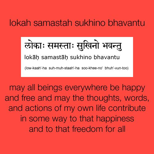 17+ Images About Spirituality{Sanskrit} On Pinterest