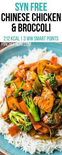 Syn Free Chinese Chicken and Broccoli   Pinch Of Nom Slimming World Recipes 212 kcal   Syn Free   3 Weight Watchers Smart Points