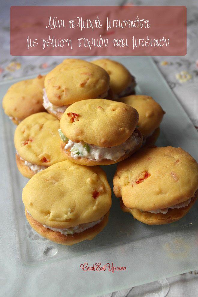 Αλμυρά μπισκότα με γέμιση τυριών και μπέικον - cookeatup
