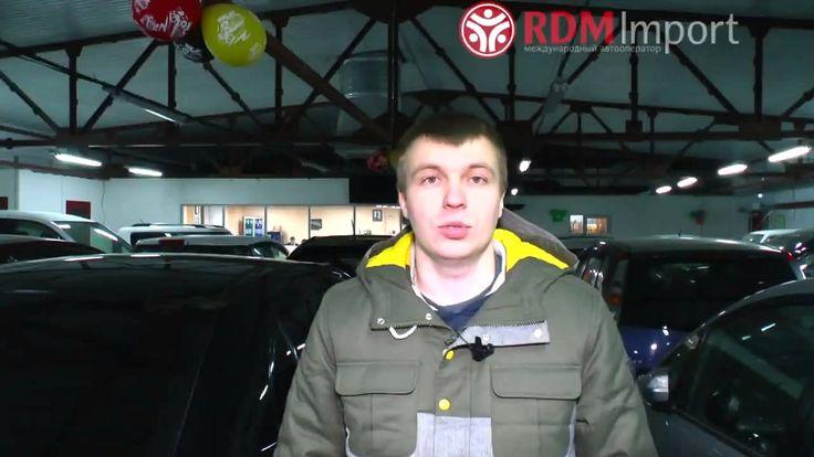ПЛЕЙЛИСТ Обзор услуг компании РДМ-Импорт