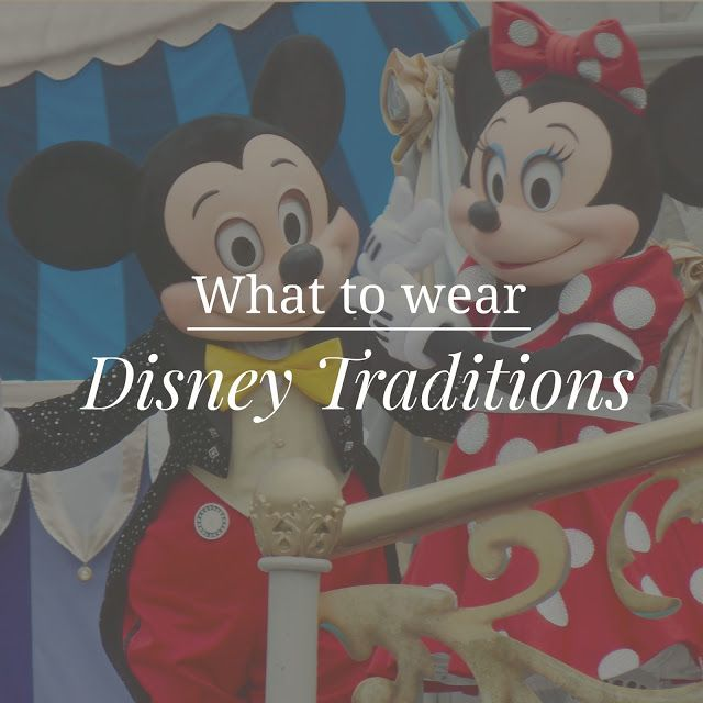 Disney College Program : What to wear to Disney Traditions