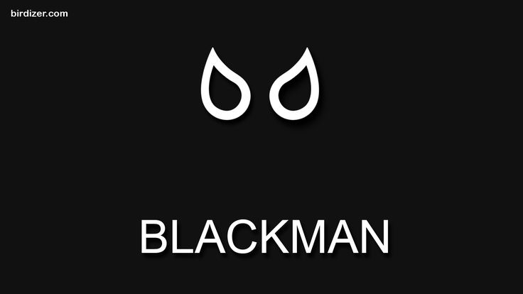 Blackman máscara wallpaper
