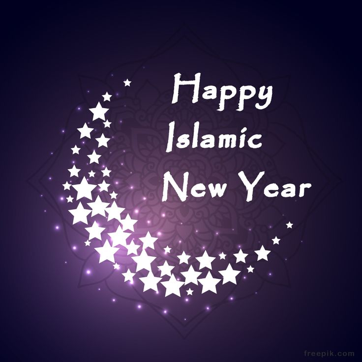 The Islamic New Year, or Maal Hijra, is a holiday celebrated on October 2, 2016. Maal Hijra is celebrated on the first day of Muharram, which is the first month of the Islamic calendar. The Islamic calendar is a lunar calendar, therefore, Muharram varies each year.