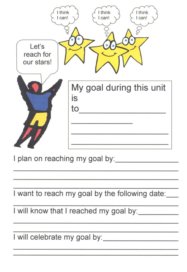 27 Best Physical Education Worksheets Images On Pinterest