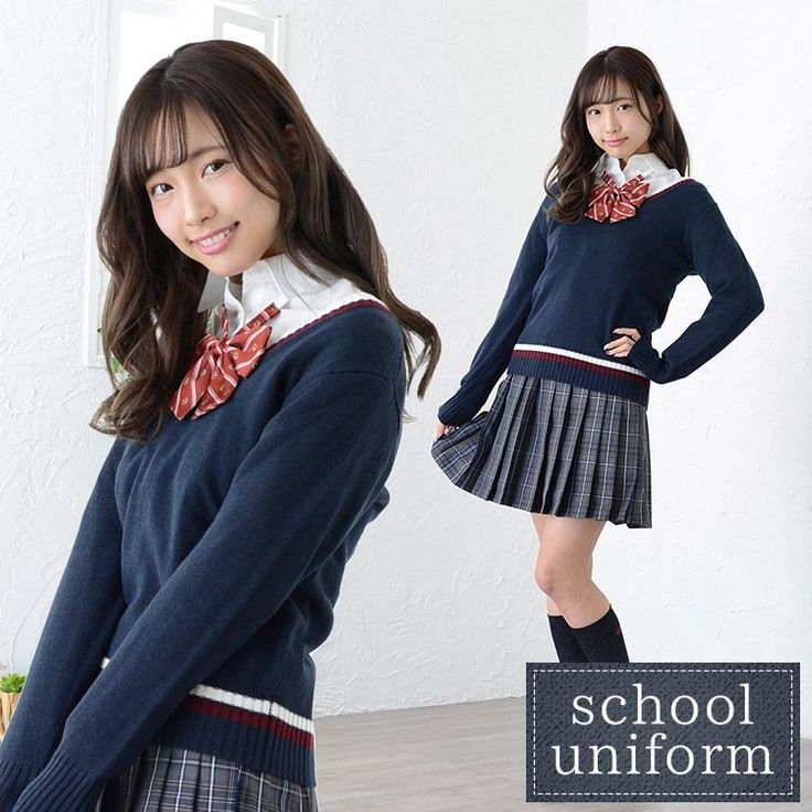 Miscellaneous goods and peripheral equipment errand shop: te-18ss v – School outfits highschool fall sweaters