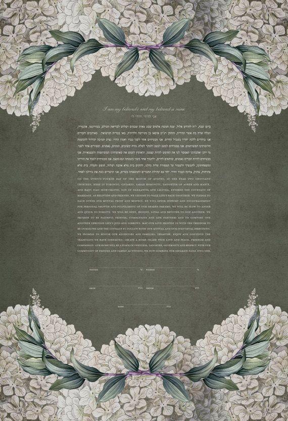 Bookcloth Ketubah Print by Jennifer Raichman  by JenniferRaichman