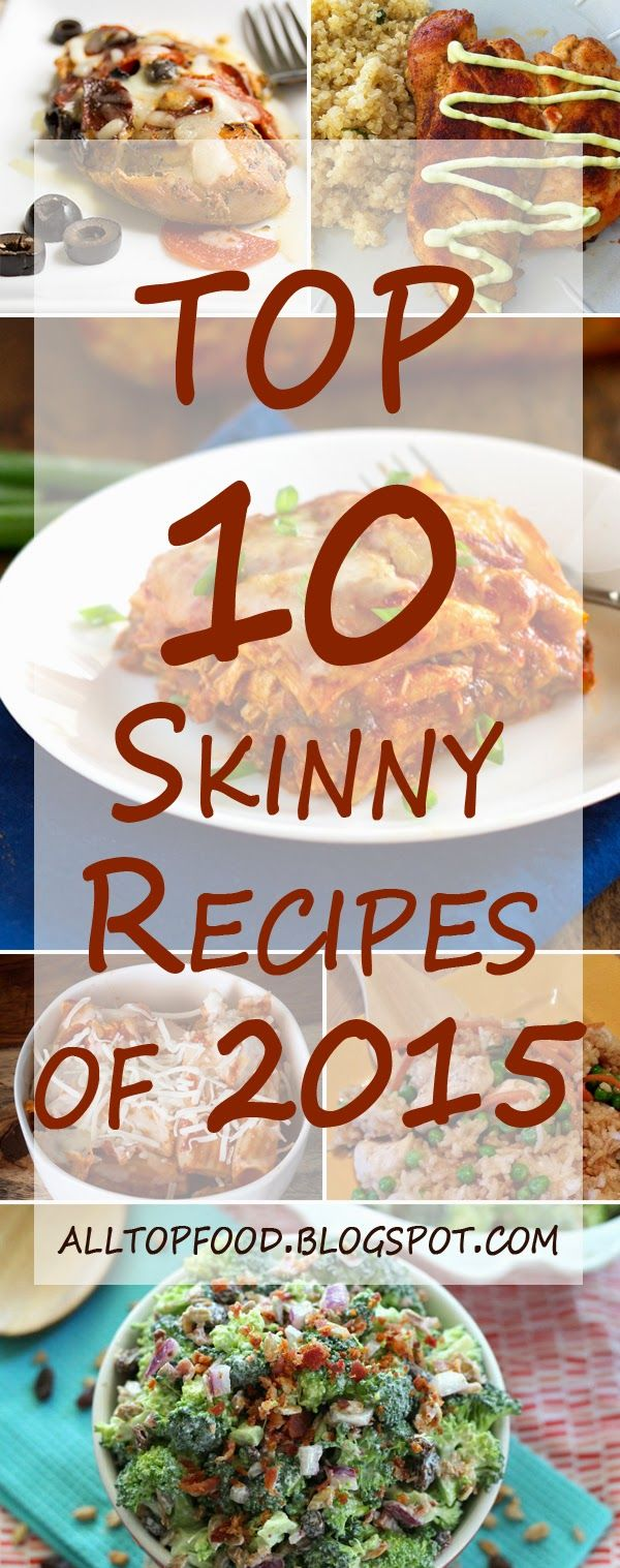 Top 10 Skinny Recipes of 2015