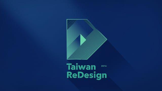 白輻射影像 Whitelight Motion 正式參與 Taiwan ReDesign 計畫並作為核心夥伴,規劃了整體品牌視覺與形象片頭。   從今年初開始,福祿猴花燈、高鐵票到近期里約奧運中華隊制服,屬於公眾、生活中能觸及的設計逐漸成為社群與人民關心的議題。   Taiwan ReDesign 計畫訴求便是將設計作為一場全體公民運動,從審視問題、討論到提案,並透過成員的影響力,將聲音進一步向上推動進而從體制內產生改變。   片頭動畫中揭露了民眾如何尋找彼此共同的聲音,自發性地從個體彼此凝聚、形成足以推動改變體制現況的巨大能量。這場再設計運動,需要大家共同的參與!   __  ░ CREDIT  客戶 Client:Taiwan ReDesign   ░ 動態影像統籌 Creative Agency  白輻射影像 WhiteLight Motion: 導演 Director & Motion Supervision:洪鈺堂 Rex Hon 分鏡設計 Storyboard:許芳瑜 風格設定師 Styleframe Designer : 曾國展...