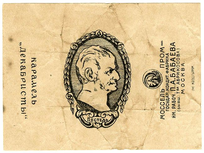 Изображение со страницы http://data12.gallery.ru/albums/gallery/156685-68ab3-34634404-.jpg.